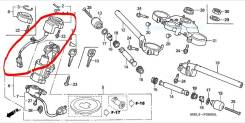 Считыватель имобилайзерного ключа 30430-MCJ-325