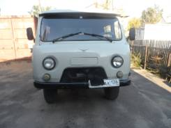 УАЗ 39094 Фермер, 2005