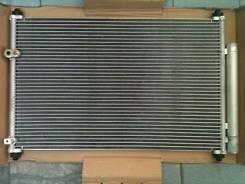 Радиатор кондиционера Avensis 06- Premio Axio Auris Pontiac VIBE 08-