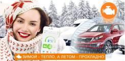Автосигнализации