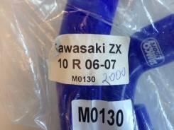 Силиконовые патрубки(шланги) системы охлаждения Kawasaki ZX10R 06-07