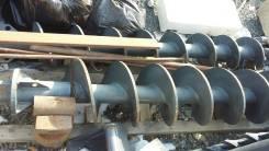 Шнек длиной 2500 мм