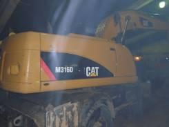Caterpillar 316D, 2012