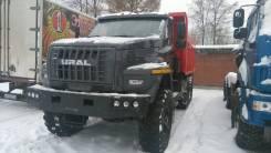 Урал 55571-5121-74Ф19 NEXT, 2020