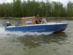 Продаю лодку прогресс
