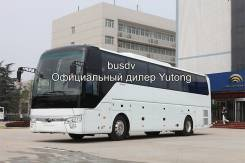 Yutong ZK6122H9, 2017
