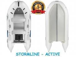 Лодка ПВХ Mercury Active 310 Корейское качество по доступной цене!