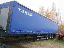 Тонар 974611, 2013