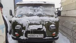УАЗ 452Д, 1980