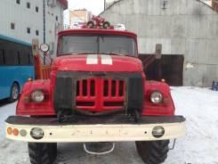 Продам Пожарную машину ЗИЛ 131 АЦ-40