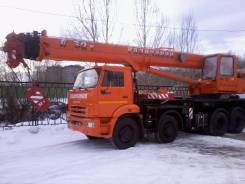 Галичанин КС-55729-1В, 2021