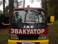 Jac HFC1045K, 2005