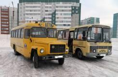 Кавз 3976, 2006