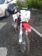 Motoland CBR 150, 2015