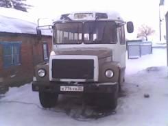 Кавз 3976, 1994