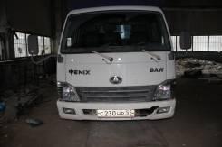 Baw Fenix, 2012