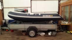 Продам лодку с мотором, и прицепом