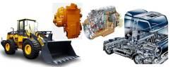 Ремонт дизельных двигателей, КПП, ГМП грузовых автомобилей/спецтехники