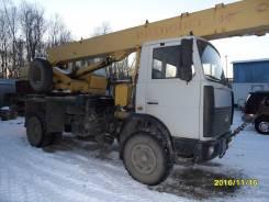 Ивановец КС-35715, 2002