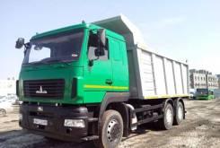 МАЗ 6501В9, 2016