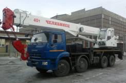 Челябинец КС-65711, 2016