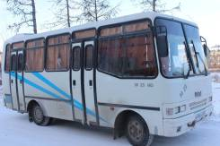 Otoyol M23, 2000