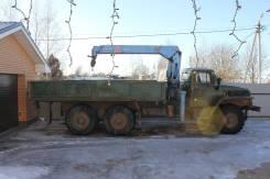 Урал-4320-У 131С, 1986