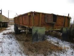 КАЗ-9368, 1987
