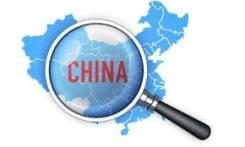 Доставка груза из Китая. Поиск поставщиков в Китае.