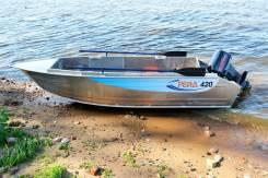 Лодка Рейд 420 Новая