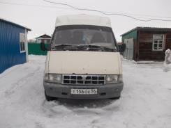 ГАЗ 3302, 1998
