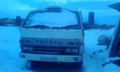 Toyota, 1993