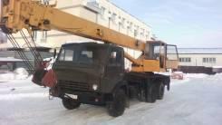 Галичанин КС-4572А, 1986