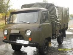 УАЗ 33036, 2002