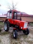 Acmar, 1992