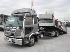 Nissan Condor, 2002