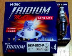 Свеча зажигания Ngk Iridium BKR6EIX-P/ 22401AA530. В наличии! Koravto