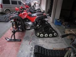 Квадроцикл Raptor 250, 2016