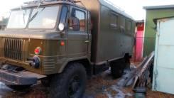 ГАЗ 66, 1989