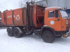 Коммаш КО-440, 2009