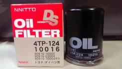 Фильтр масляный Nitto 4TP-124(C-113). В наличии!