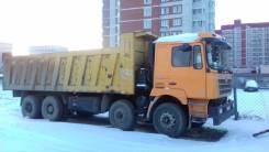 Shaanxi Shacman SX3256, 2012