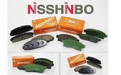 Колодки Nisshinbo PF-7501 задние Распродажа