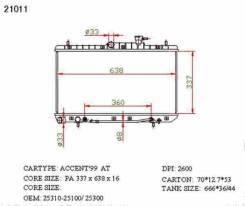 Радиатор Hyundai Accent (Tagaz) 1.3/1.5/1.6 00-