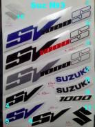 Мото наклейки Suzuki SV1000 S