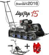 Irbis Мухтар 15.0 2016 + Лыжный модуль, 2020