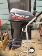 Лодочный мотор Jhonson 9.9 от Компании JU Motors во Владивостоке.