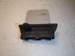 Резистор вентилятора охлаждения. Nissan: X-Trail, NV200, Tiida, Pulsar, Juke, Sunny, Almera, Bluebird Sylphy, Sylphy, Tino, Atlas, Cabstar, Sentra, Du...