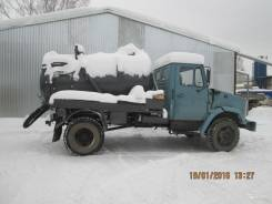 ЗИЛ КО-510, 1997