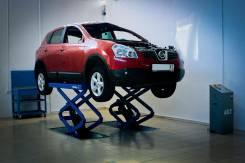 Ремонт коммерческих и легковых автомобилей любой сложности